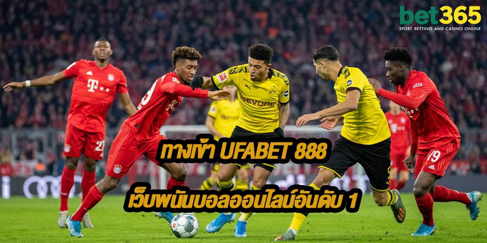 bet365 ไทย